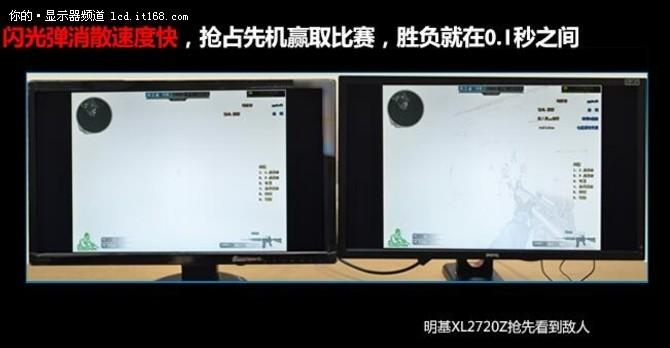 电竞3D机皇显示器 明基 XL2720Z 热销中