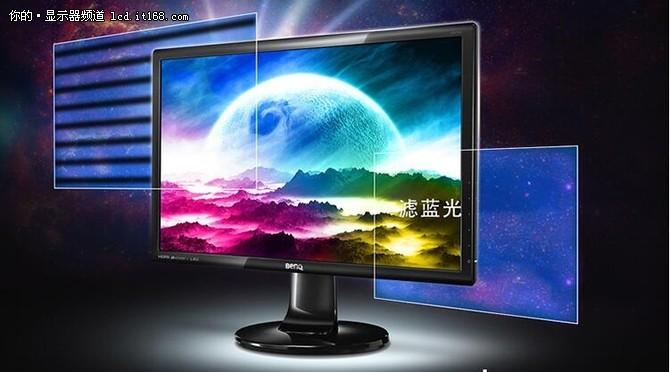 健康护眼上佳之选 明基 GW2760HS显示器