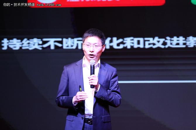 达内十五周年庆典:缔造年轻人的中国梦