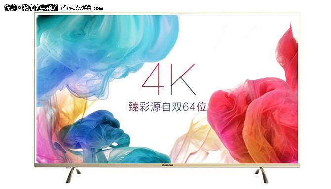 超大屏 长虹55英寸4K超清智能电视3199