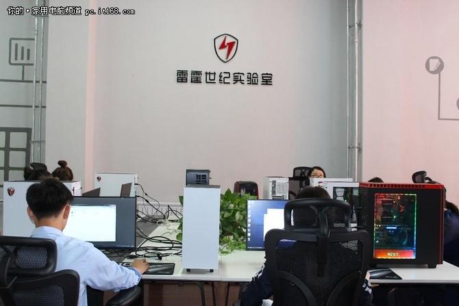 雷霆世纪联合山东理工大成立创客实验室