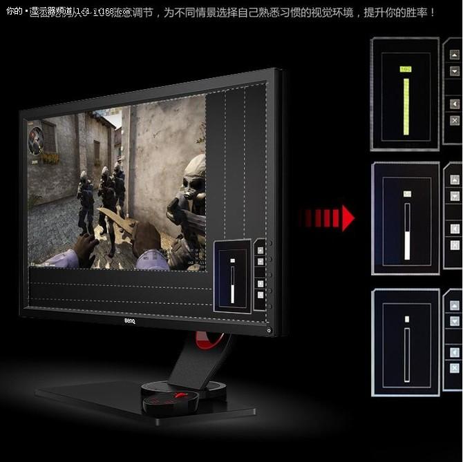 电竞玩家不二之选 明基 XL2430T显示器