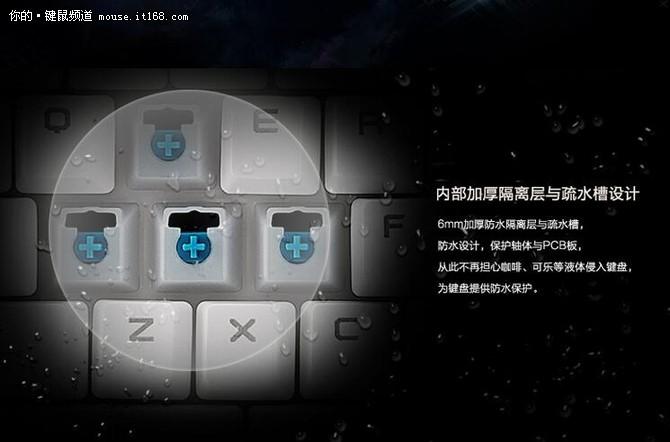 真正的防水 雷柏V510机械键盘售199元