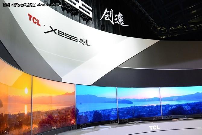 新品钜惠 TCL携手郎平发售曲面高端电视