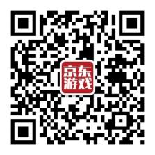 京东游戏妹子杯全国争霸赛火热开启