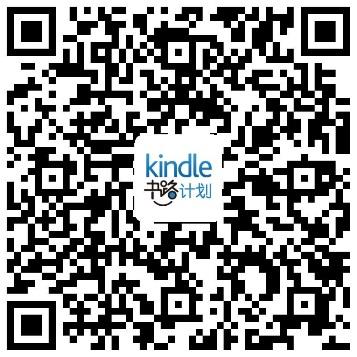 亚马逊联手合作伙伴启动Kindle书路计划