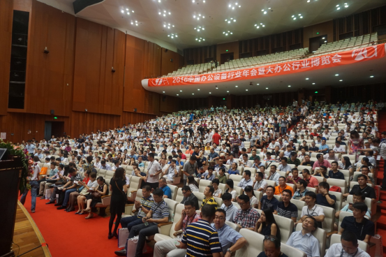 CVTOUCH亮相中国办公设备行业年会 智能会议引关注