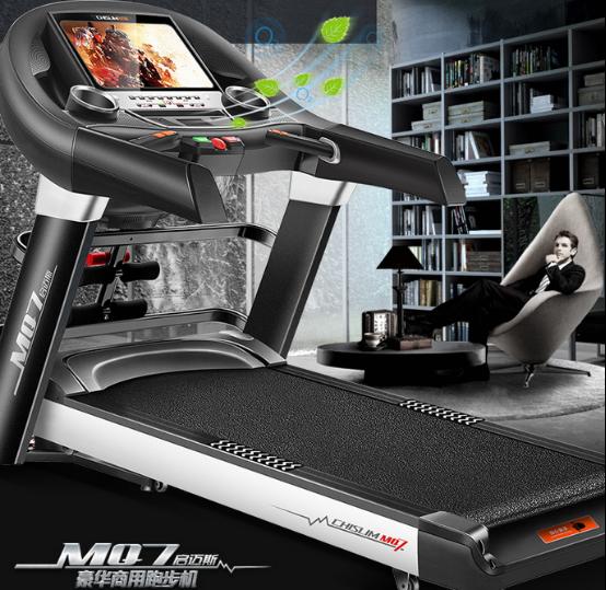 启迈斯MQ7跑步机怎么样 真的那么好