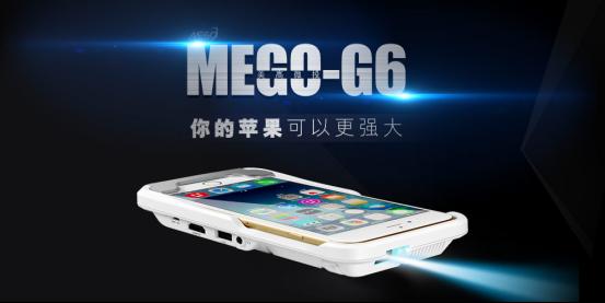 美高G6微型投影仪兼容苹果系列手机