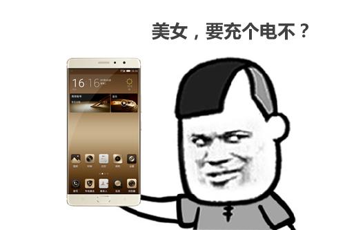 手机续航比iPhone7