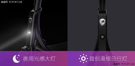 猛狮π电动滑板车众筹开启 价格2999元