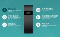 运动神器 Fitbit手环降至冰点价仅需588