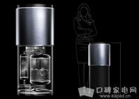 海尔研发未来产品 几乎不用水的洗衣机