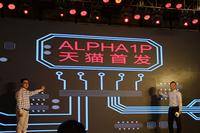 Alpha 1P机器人发布 双11天猫首销