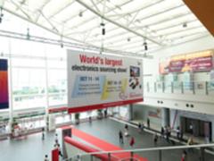 富德携重磅新品亮相香港环球电子资源展