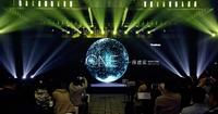 光学+通讯 Focalmax打造全新VR生态系统