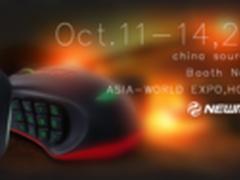 新贵 2016秋季香港环球资源电子展纪实