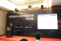 彩电技术升级 HDR电视成高端消费热点
