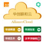 青云成支持华润创业背后的云专家