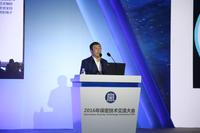 齐向东:泄密已成全球性安全挑战