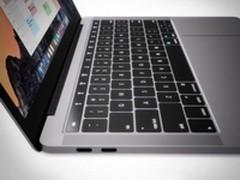新MacBook Pro OLED触控栏:噱头OR升级?