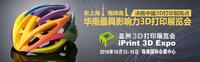 凌宇辉:3D打印创造教育新方式