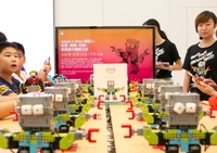 优必选Jimu机器人马拉松开启 首站香港