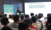 陈沙克:OpenStack容器化变革看Kolla