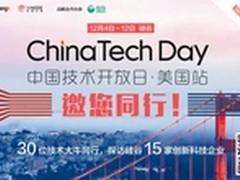 极客邦科技领跑中国技术开放