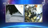 神舟十一号成功发射 3D打印将助力航天