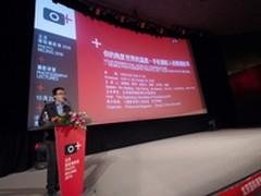 手机摄影人相聚摄影主题论坛在北京开幕
