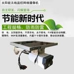 960P高清太阳能无线监控一体机西安上市