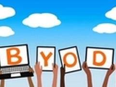 无线教育带来BYOD的A+体验