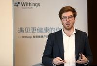 Withings智能互联电子秤等产品亮相中国