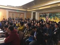王伟:传统企业从IT到DT互联网创新实践