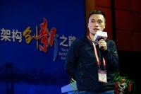 张建伟:百度大数据平台流式shuffle服务