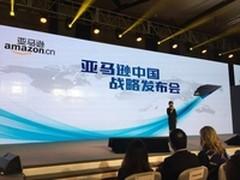 免费配送 亚马逊Prime会员服务登陆中国