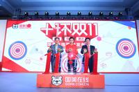 国美在线CEO李俊涛 11.11回归零售本质