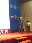 上汽集团龚瀚申:容器技术实践经验分享