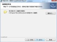 CChelper彩虹SDK可视远程客服解决方案