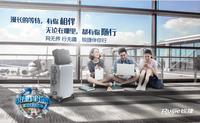 机场Wi-Fi建设难?看无线实力派怎么搞