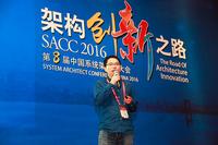 360李纪峰:云平台安全架构剖析