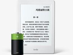 阅读神器  亚马逊Kindle升级版售价558