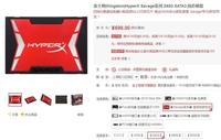 升级方便 金士顿 HyperX SAVAGE SSD 热