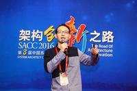 小米探索实验室马坤讲述VR技术与未来