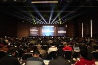 万物智汇大数据 2016智能终端峰会开幕