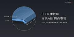 小米Note2评测:全面升级再冲高端市场