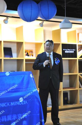 柯尼卡美能达全新DIS数码展示空间开幕