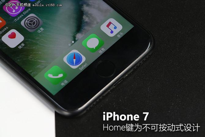 iPhone 7外观部分