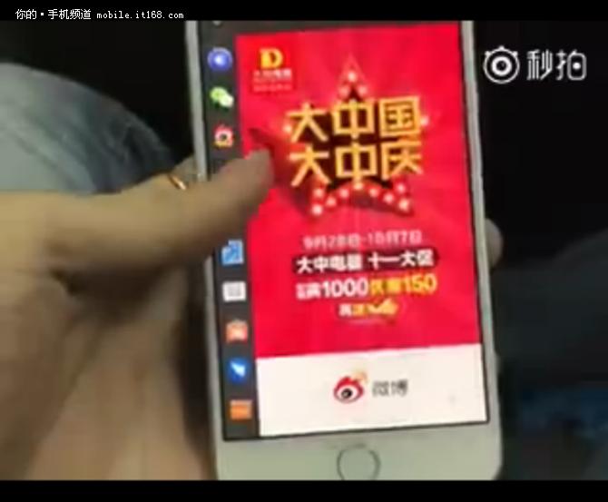 新功能泄露 锤子T3真机上手视频曝光
